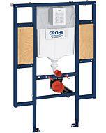 Grohe Rapid SL Wand-WC-Element 39140000 mit Befestigung für Rückenstützen/Haltegriffe, BH 1,13 m